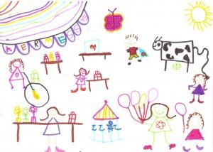R sultats du concours de dessin sur le th me la kermesse blog de l 39 ape de l 39 cole publique - Kermesse dessin ...